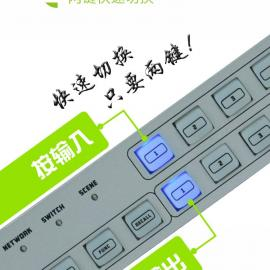 9进9出HDMI矩阵大屏幕拼接控制器网络中控矩阵手机控制矩阵