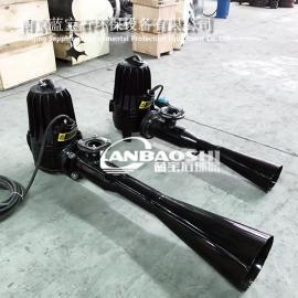 射流式潜水曝气泵 污水曝气机QSB3kw