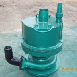 FWQB70-30风动叶片式涡轮潜水泵