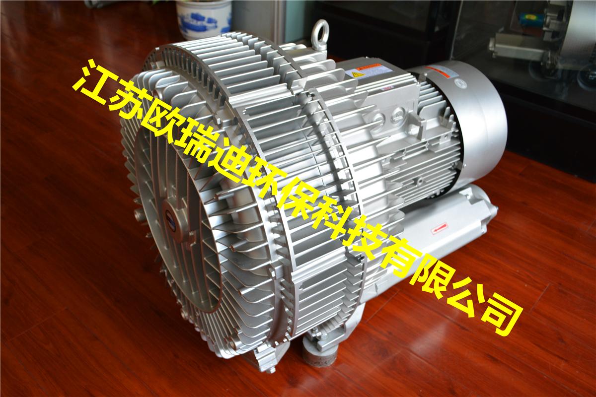 940-20KW大型旋涡气泵厂家,20KW工业漩涡鼓风机