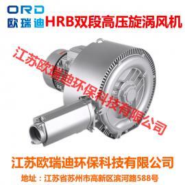40千帕高压旋涡气泵,7.5KW双段漩涡气泵