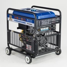 移动静音280A电焊机