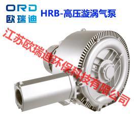 三叶轮高压旋涡式气泵