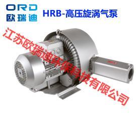 1.6KW双段工业漩涡鼓风机,HRB-420高压旋涡气泵