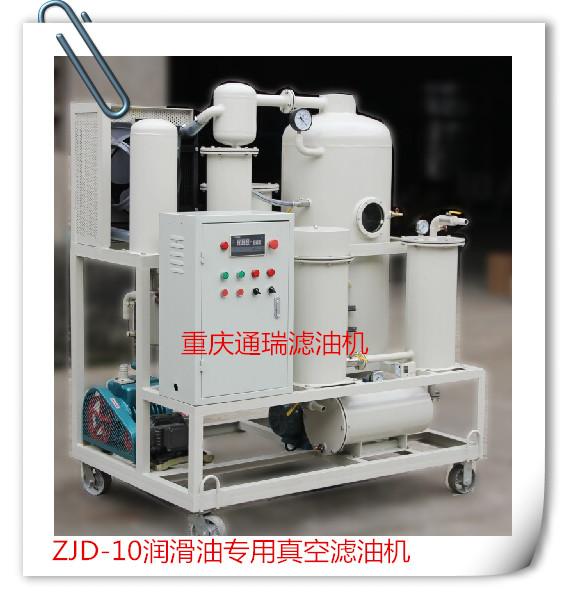 液压油过滤机,精密液压油过滤机