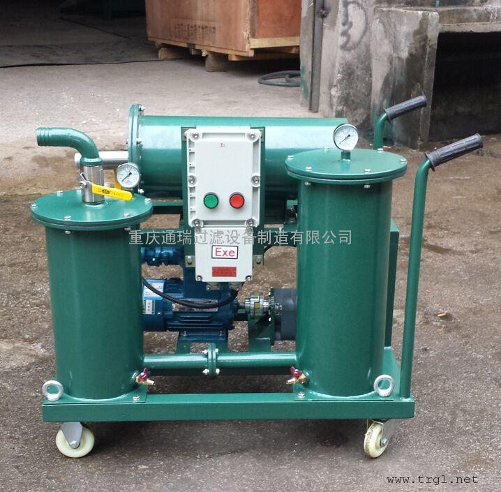 小型手推式液压油杂质过滤机