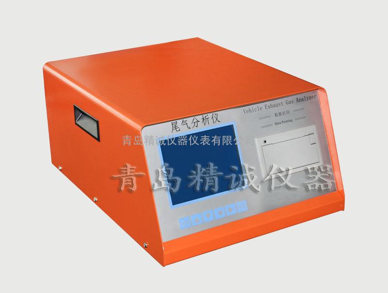 青岛精诚JV-5Q型汽车尾气分析仪,便携式汽车尾气分析仪