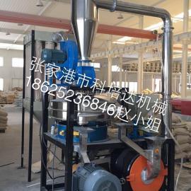 PVC磨粉机-刀片式磨粉机-塑料磨粉机