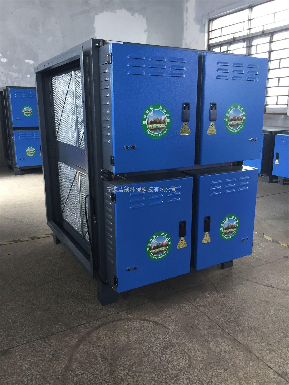 LJDY-24A弹簧加工行业高效油烟净化器