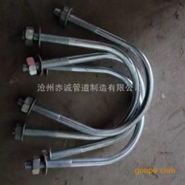 加工z7管卡生产厂家批发u型螺栓价格低廉