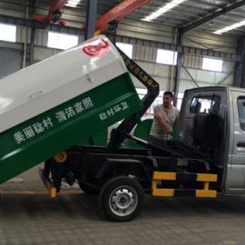 超小的可以配10个垃圾厢使用的长安勾臂垃圾车