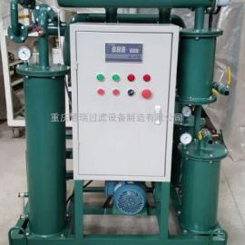 电力变压器检修真空过滤设备