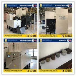 全自动新型铝屑压块机 专业屑饼机厂家