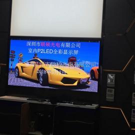 P2高清LED全彩显示屏价格要多少钱一平