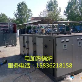 360KW400KW480KW500KW600KW800KW700KW1000KW电加热蒸汽发生器