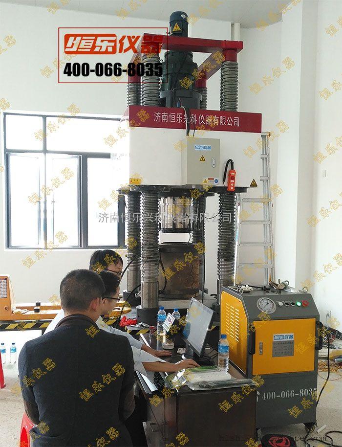 千斤顶检测装置-千斤顶反力架-恒乐仪器-检测公司专用