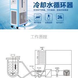 低温冷冻机低温大放热