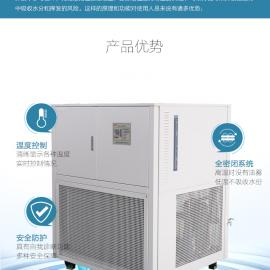 大温差冷水机双层玻璃反应釜冷热源动态恒温控制