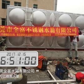 全富牌 珠海成品不锈钢保温水箱 珠海新海利酒店生活水箱服务商