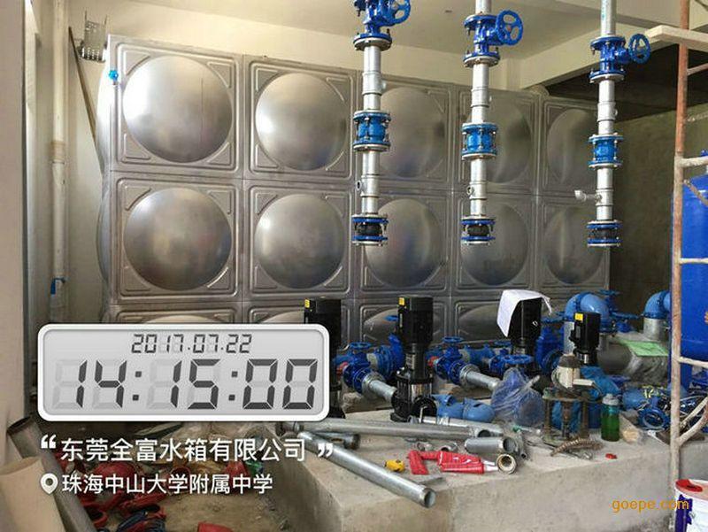 全富牌 珠海成品不锈钢生活水箱 珠海金喜悦大厦消防水箱服务商