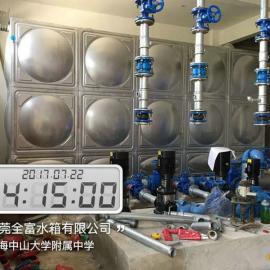 全富牌 珠海不锈钢成品生活水箱 珠海艺术学院消防水箱服务商