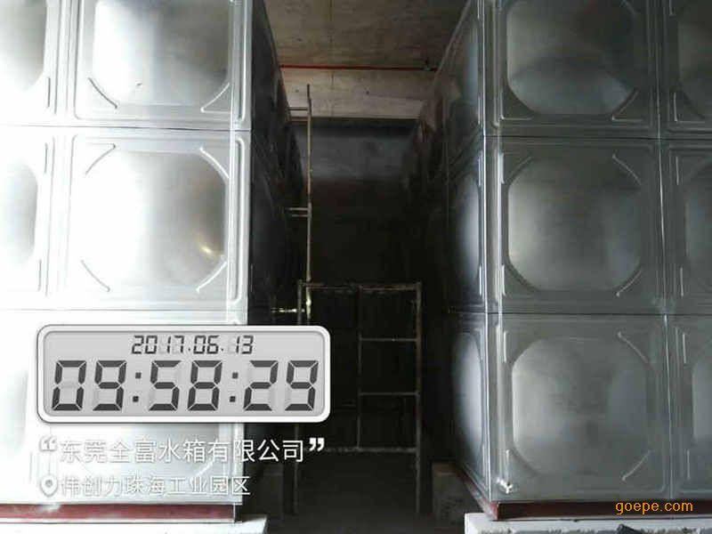 全富水箱 珠海成品不锈钢消防水箱 斗门区锦绣海湾城水箱服务商