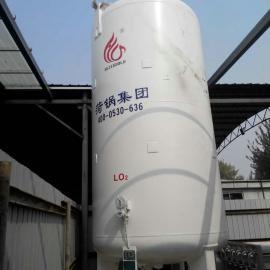 30立方液氧储罐厂家 液氧储罐价格 菏锅 30立方液氧储罐价格