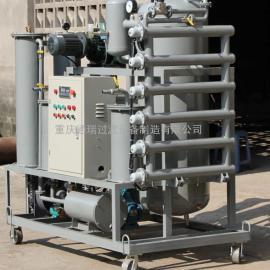 多功能双级再生高效真空滤油机