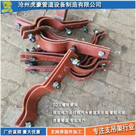 三孔短管夹产品介绍_D2三孔短管夹图片