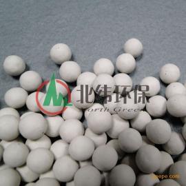 供应优质活性瓷球,惰性瓷球