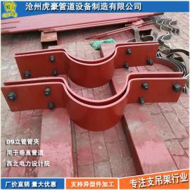 立管管夹产品介绍_D9立管管夹生产订购