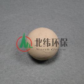氧化铝研磨球30 40 50 60mm