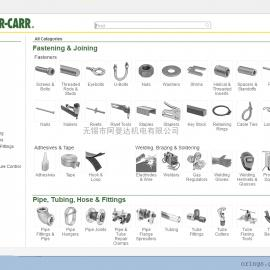McMaster-Carr 螺丝紧固件 中国代理商