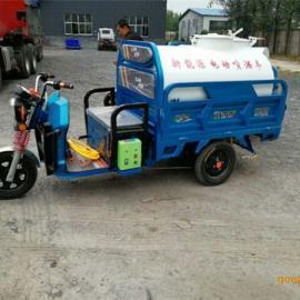 厂家直销节能环保小型三轮电动洒水车 无污染电动小型洒水车价格