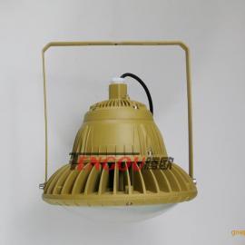 壁挂式铝合金264V/70W防爆节能LED照明灯