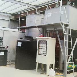 印刷污水处理设备 水性油墨废水处理器
