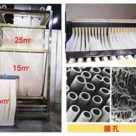 三菱MBR 膜60E0015SA中空纤维PVDF材质 微滤膜