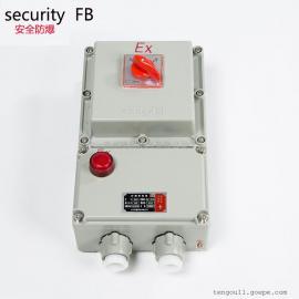 BLK51-防爆断路器63A3P防爆空气开关控制箱甘肃厂家