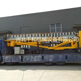 博远移动式举升机A高空上瓦机A车载式举升压瓦机生产厂家