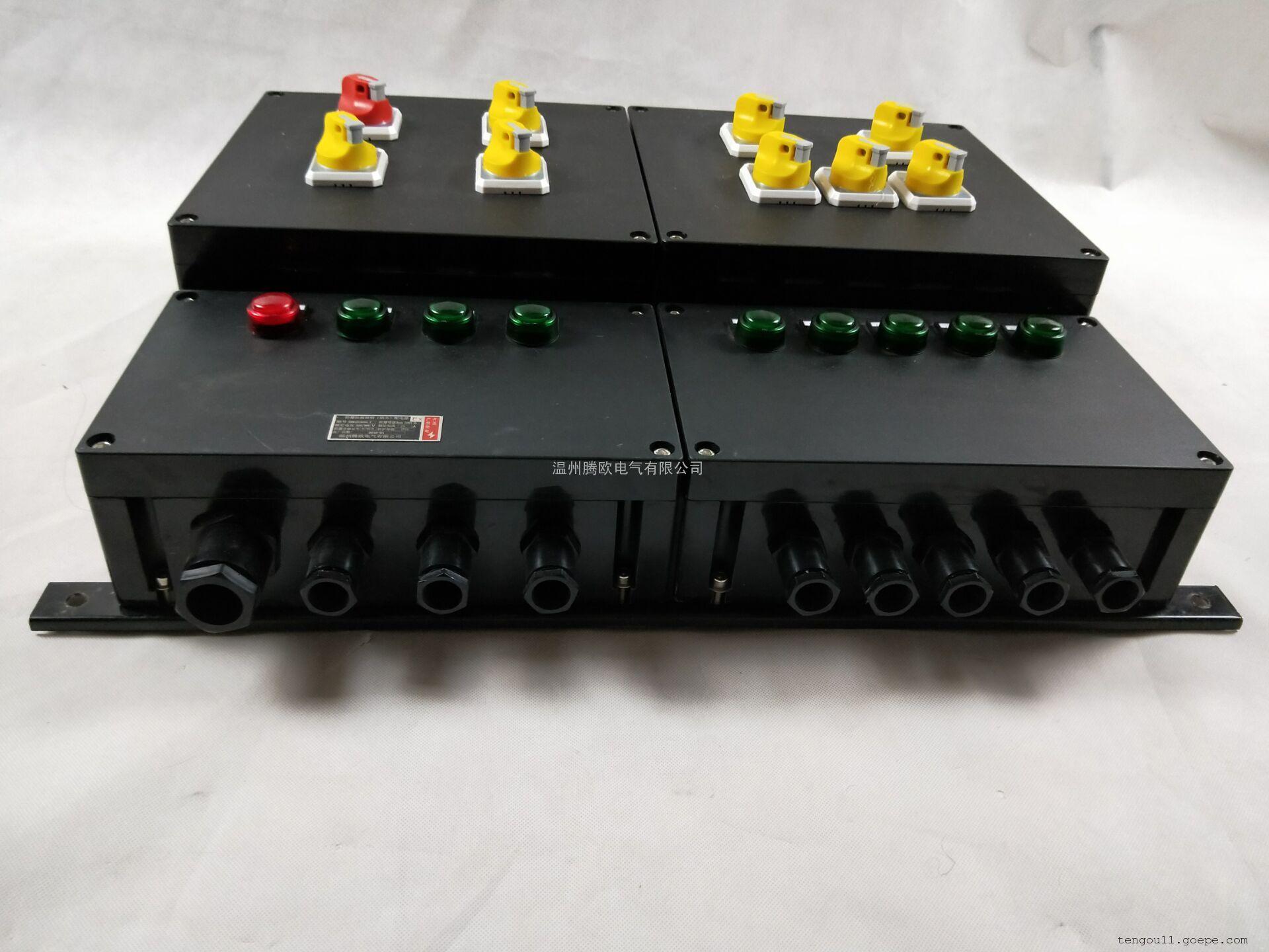 BXMD51-8k/63P防爆防腐照明配电箱厂家