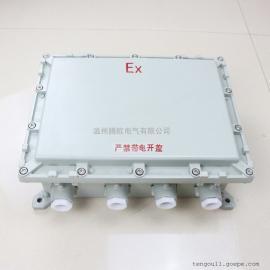 BXJ51-G20/4壁挂式防爆端子箱接线箱电源模块箱厂家