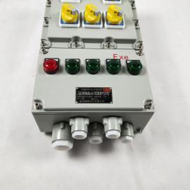 BXMD51-63A3P/380V带漏电保护五回路防爆照明配电箱湖北厂家