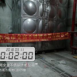 全富水箱 成品不锈钢生活水箱 松山湖华为生活水箱设备服务商
