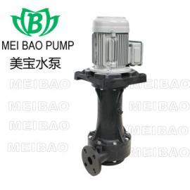 美宝液下泵立式泵无水可空转的立式泵值得拥有
