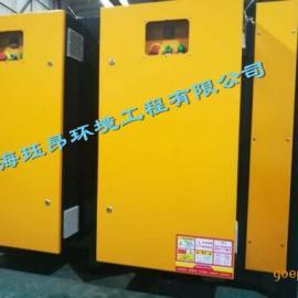 包装设备产生废气收集处理设备