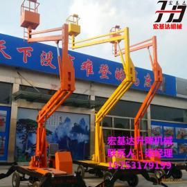 宏基达GKT曲臂式升降机 折臂式升降平台 14米升降平台