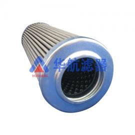 厂家定制生产液压折叠滤芯 液压油滤芯R902603243