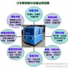 水冷、油冷、空冷不同冷却介质降温速度(订制工业制冷机)