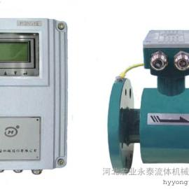 LDC电磁流量计 污水流量计 电磁流量计安装要求 分体式电磁