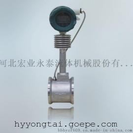 LU涡街流量计 涡街流量传感器 锅炉饱和蒸汽计量系统